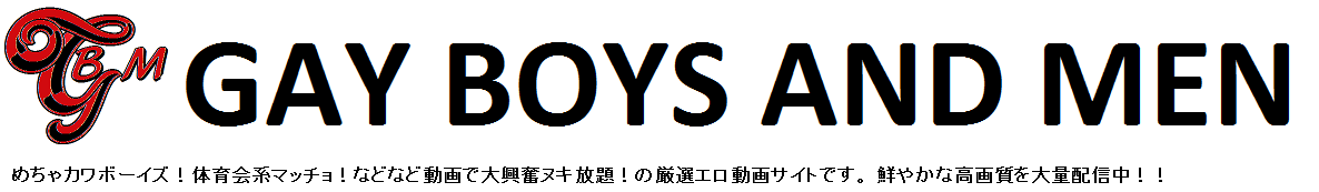 Gay BOYS AND MEN